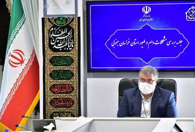 وزیر جهادکشاورزی به خراسان جنوبی سفر می کند / سنگ اندازی در تولید ممنوع