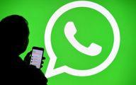 ترفند جدید کلاهبرداران در واتساپ