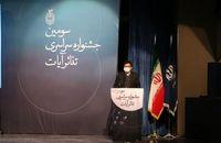 جشنواره ملی تئاتر آیات؛ جشن قدرت نمایی برای تولید