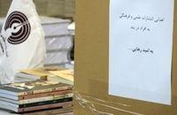 اهدای کتاب به کتابخانه زندانهای استان تهران توسط انتشارات علمی و فرهنگی