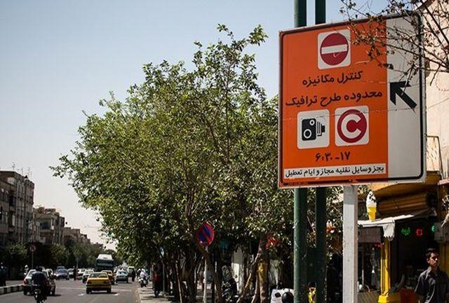 امروز آخرین پنجشنبه بدون طرح ترافیک و زوج و فرد در تهران است