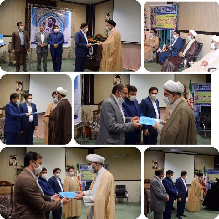 تقدیر از امام جمعه و اعضای ستاد نماز جمعه شهرستان ملارد