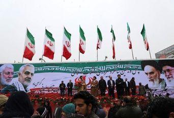 راهپیمایی۲۲ بهمن - خرم آباد