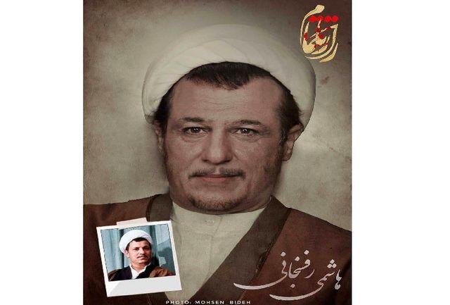 گفته بودم آرزو دارم روزی نقش آیتالله هاشمی رفسنجانی را بازی کنم/ در زمان او تدبیر و درایت در سیاست ما بیشتر به چشم میخورد