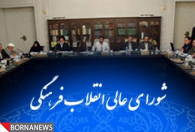 دانشگاه فرهنگیان در وزارت علوم ساماندهی میشود