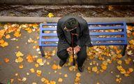 الزام پرداخت معوقات مستمری از تاریخ بازنشستگی