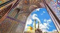 برکات وجود حضرت معصومه(س) برای شهر و مردم قم