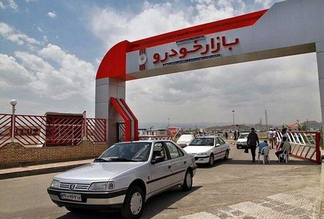 قیمت خودرو امروز یکم خرداد / پژو 206 به  ۲۰۱ میلیون تومان رسید