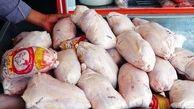 قیمت یک کیلوگرم مرغ ۲۱ هزار و ۵۰۰ تومان و شکر هشت هزار و ۷۰۰ تومان مصوب و اعلام شد