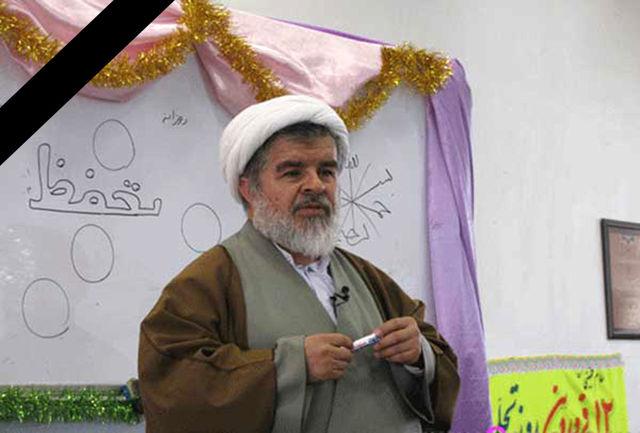 رئیس صداوسیما درگذشت حجت الاسلام راستگو را تسلیت گفت