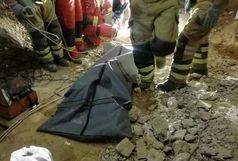 مرگ کار گر در چاه خیابان پاسدار گمنام