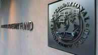 کمک ۲۵۰ میلیارد دلاری صندوق بین المللی پول به اقتصاد کرونا زده جهان