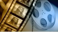 دستمزد و درآمد سینماگران در قیاس با دیگر اقشار جامعه