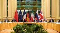 اتریش و عمان درباره برجام گفتوگو کردند
