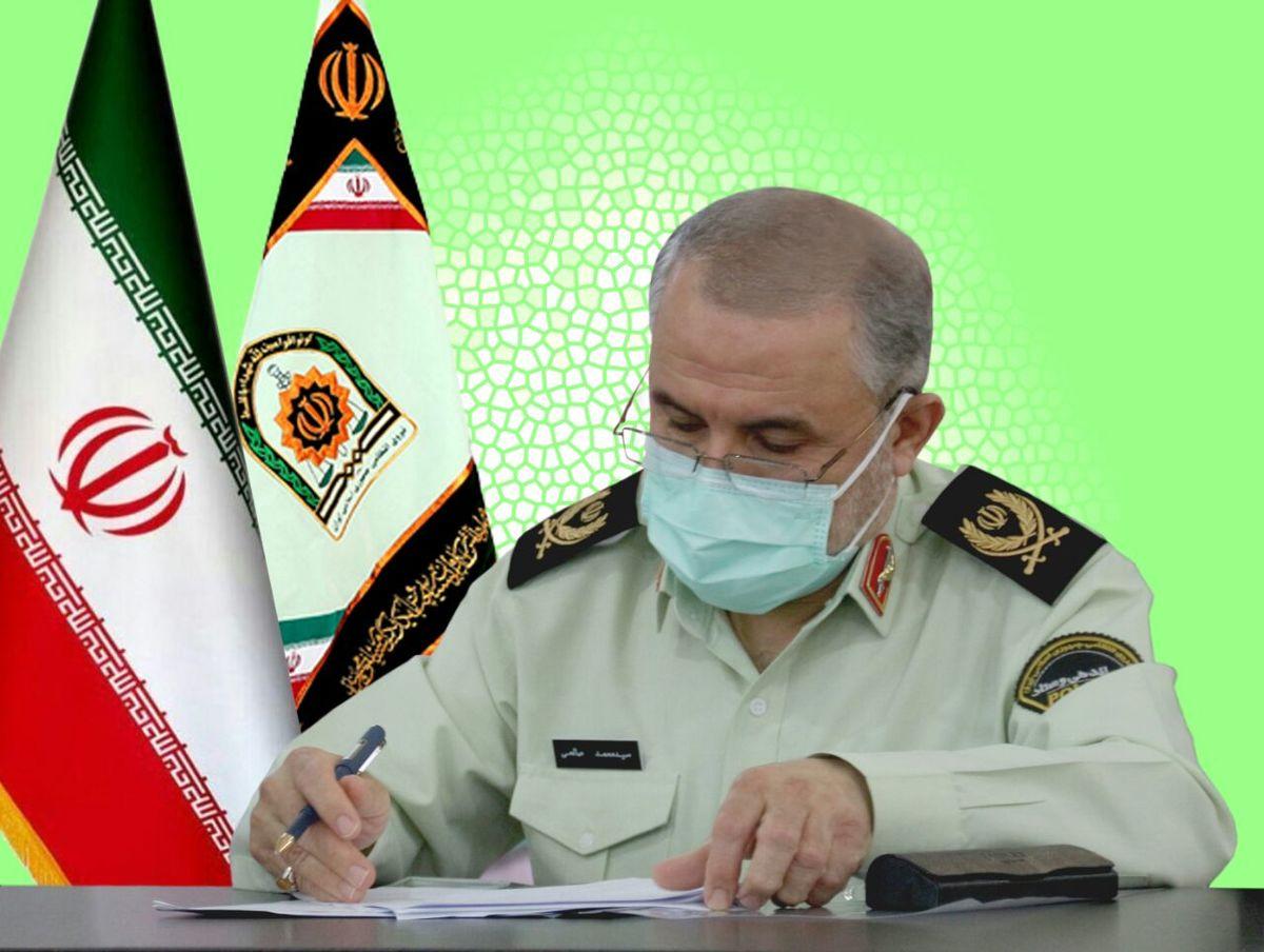 پیام فرمانده نیروی انتظامی استان خوزستان به مناسبت آغاز هفته قوه قضائیه