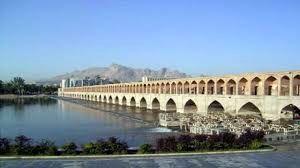 هوای اصفهان سالم است ولی در خانه بمانید!