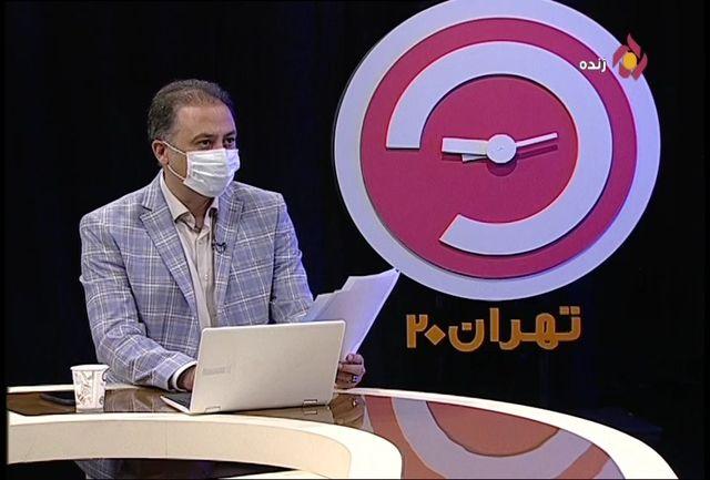 """رئیس دانشگاه آزاد  امشب  مهمان """" تهران 20"""" می شود"""