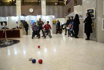 کنفرانس ملی کودکان دارای معلولیت