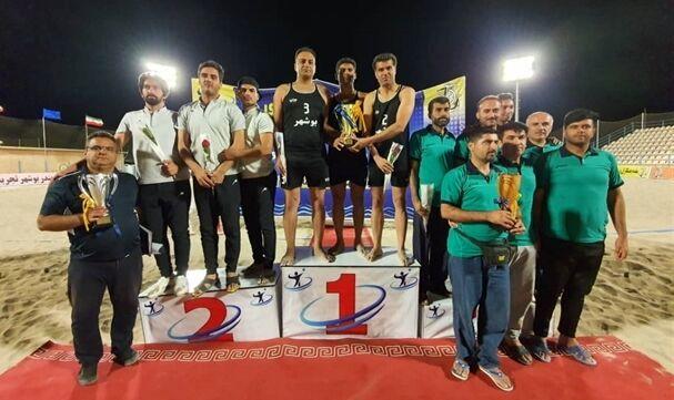 بوشهر قهرمان مسابقات والیبال ساحلی بنادر کشور