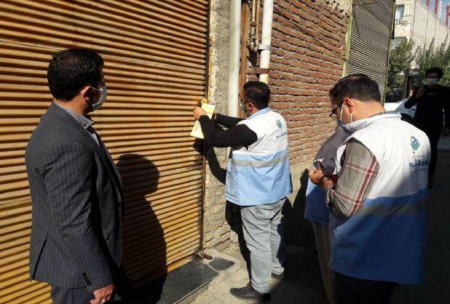 ۳۶۰ واحد صنفی و تولیدی بوشهر جریمه شدند