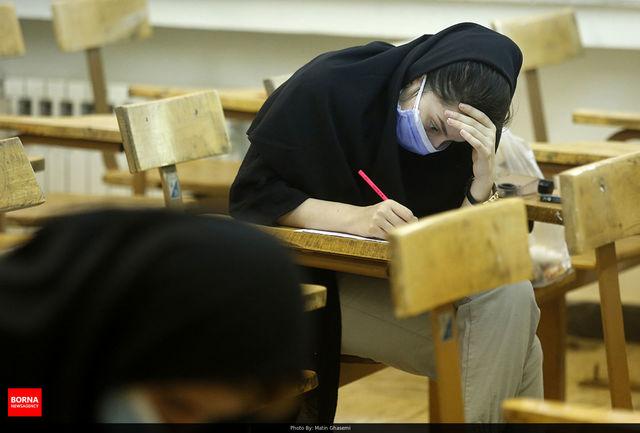 آخرین اخبار درباره نحوه برگزاری امتحانات پایان سال دانش آموزان