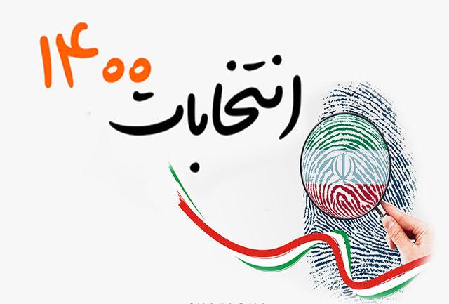 دلیل پخش نشدن مستند انتخاباتی همتی+فیلم