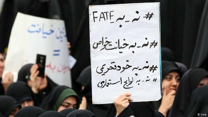 غیبت سنگین عاملان ورود ایران به لیست سیاه FATF/ آقایان دقیقا کجا هستید؟