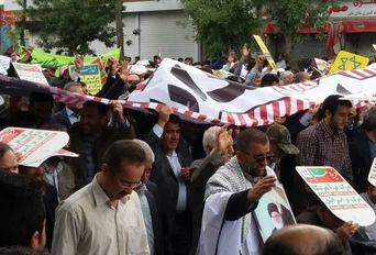 راهپیمایی روز قدس- اردبیل