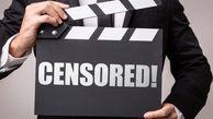سانسور، معضل بزرگ سینماگران ایران