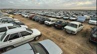مهرماه؛ آخرین مهلت ترخیص خودروهای رسوبی از پارکینگهای ایلام
