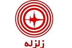 کرمانشاه برای دومین بار امشب لرزید/ زلزله  4.9ریشتر در مرز عراق و کرمانشاه