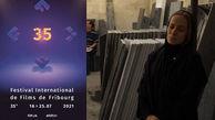 درخشش «ناهید» در جشنواره فیلم فرایبورگ
