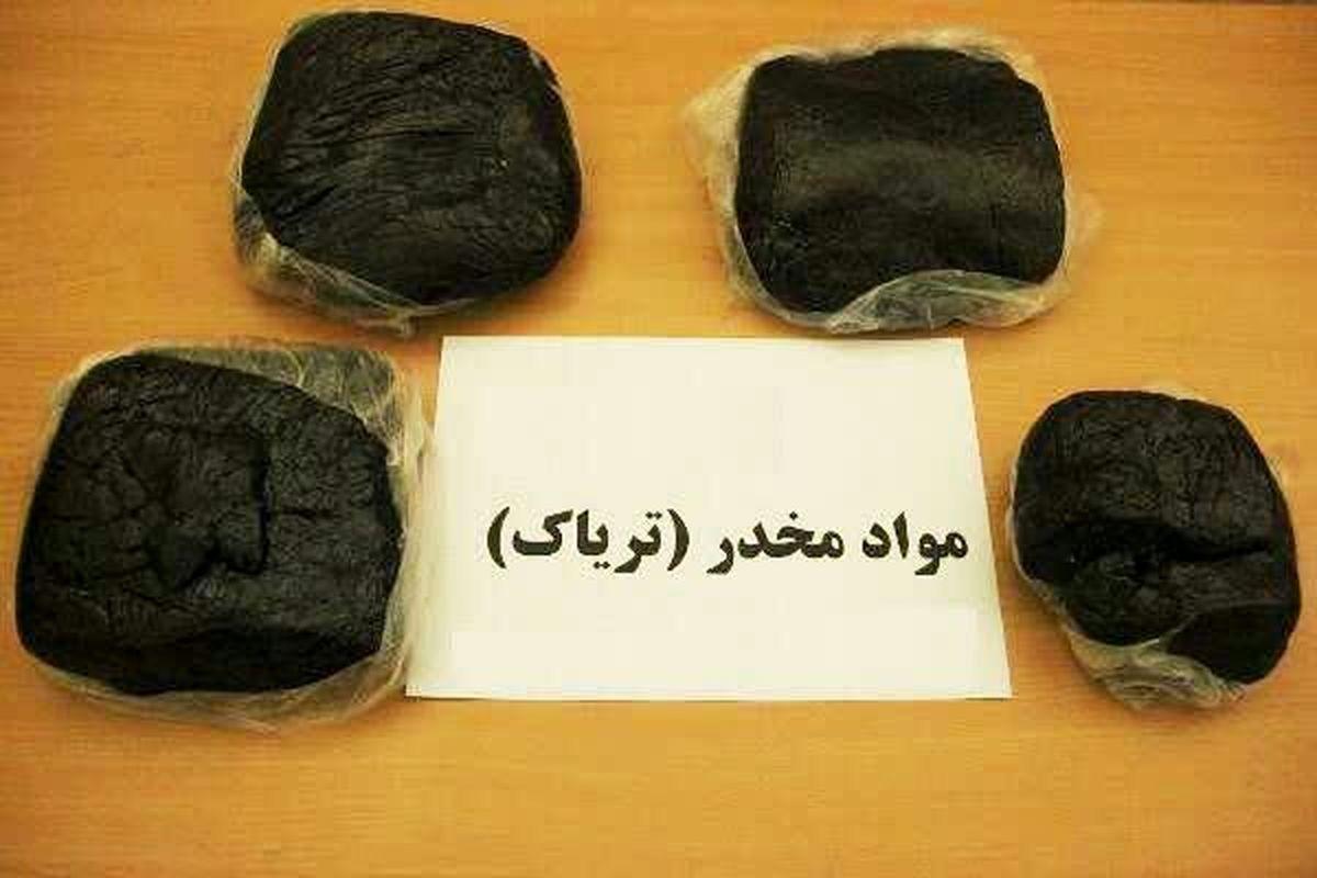 کشف 87 کیلو تریاک در تهران