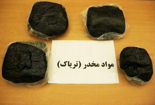 کشف و ضبط ۲۵۴ کیلوگرم تریاک در ارومیه