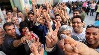 شکوه حضور ایرانی در آینه صدا و سیمای مراکز