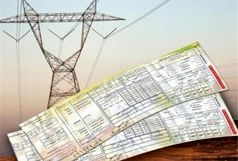 افزایش نرخ برق اصلا ربطی به حذف قبوض ندارد