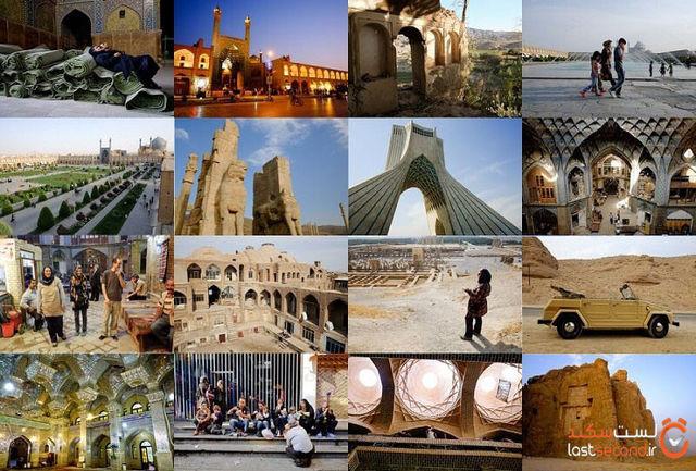 چگونه میتوان در تعطیلات در شهر خودمان گردش کنیم؟