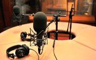 برنامه با کاروان ویژه تاسوعا و عاشورا در رادیو