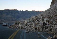 ریزش کوه بر اثر زلزله دوگنبدان + عکس