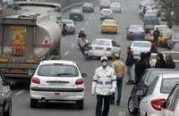 جریمه نیم میلیونی تردد خودروهای شخصی۱۳ فروردین ماه