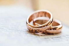 آیا ازدواج سابق قابل استعلام است؟