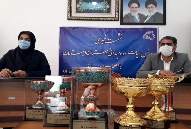 برگزای مسابقات صحرانوردی قهرمانی کشور با عنوان یادواره ۶ هزار و ۳۰۰ شهید لرستان در خرم آباد