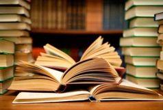 کانونهای فرهنگی هنری مساجد، یکی از مؤثرترین نهادها در حوزه ترویج فرهنگ کتابخوانی است