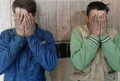 دستگیری سارقان اماکن خصوصی با ۳۱ فقره سرقت