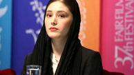 فرشته حسینی ماجرای افغانستان را تکذیب کرد