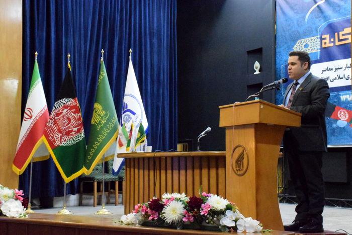 همایش بینالمللی «خروج بیگانه» در دانشگاه امام رضا(ع) برگزار شد