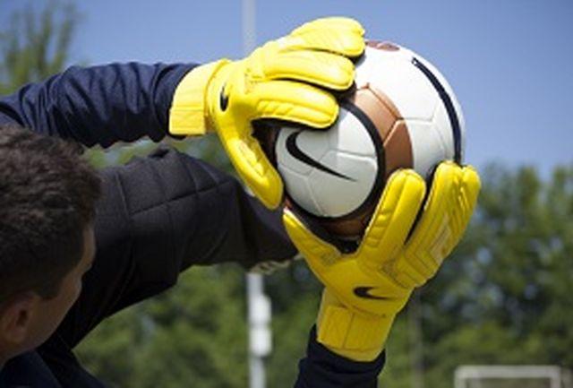 برگزاری دوره آموزشی مربیگری درجه C فوتبال