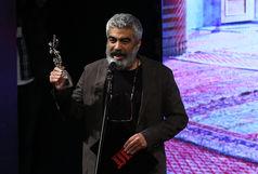 دستان خالی محسن تنابنده برای فیلمی از افغانستان