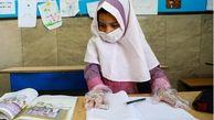 ارزیابی ۵۸ درصد مدارس استان بوشهر