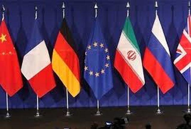 بازگشت همزمان ایران و آمریکا به برجام